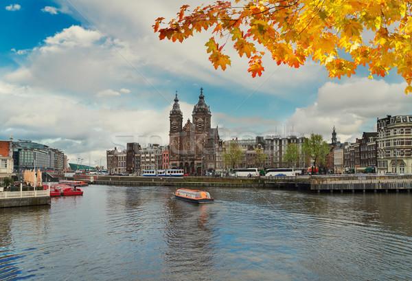 Kerk Amsterdam skyline oude binnenstad kanaal holland Stockfoto © neirfy