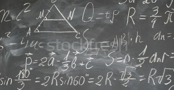 Math написанный белый мелом Сток-фото © neirfy