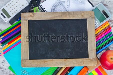 доске школьные принадлежности пусто копия пространства школы яблоко Сток-фото © neirfy