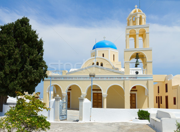 The Church of St. George in Oia, Santorini. Stock photo © neirfy