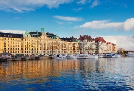 Skyline Стокгольм Швеция живописный Панорама старый город Сток-фото © neirfy