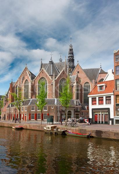 Amsterdam Holanda iglesia canal primavera día Foto stock © neirfy
