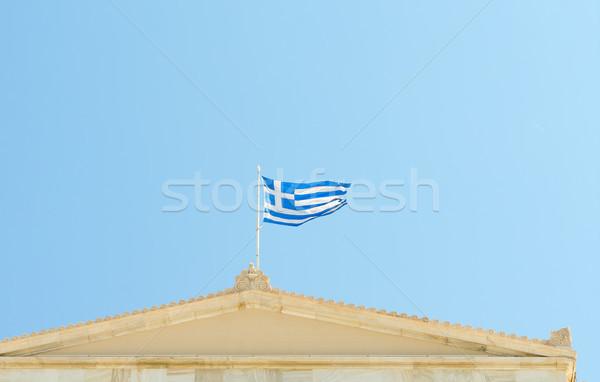 Bandiera Grecia classica costruzione cielo blu viaggio Foto d'archivio © neirfy