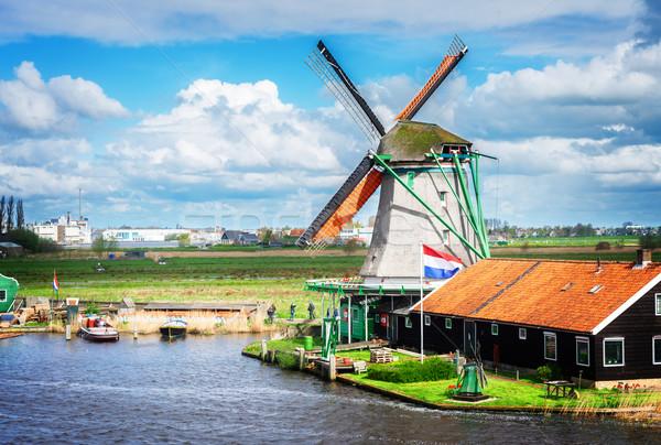 ストックフォト: オランダ語 · 風 · 伝統的な · 風車 · 夏 · 日