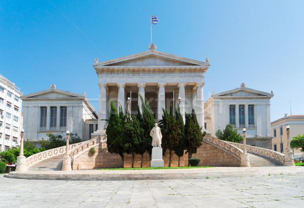 Universidade Atenas Grécia arte viajar europa Foto stock © neirfy