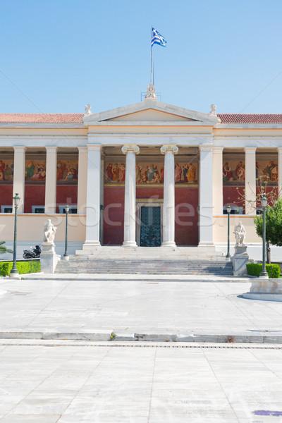 National University at Athens Stock photo © neirfy