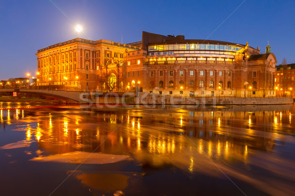 Swedish parliament at night Stock photo © neirfy