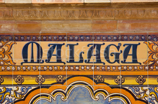 Malaga sign over a mosaic wall Stock photo © neirfy