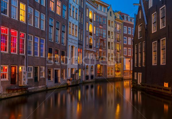 домах Нидерланды канал Размышления ночь Сток-фото © neirfy