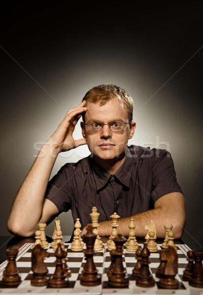 Xadrez mestre branco exército jogo Foto stock © Nejron