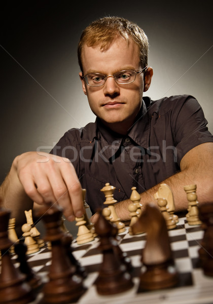 Foto stock: Xadrez · mestre · inteligente · mover · branco