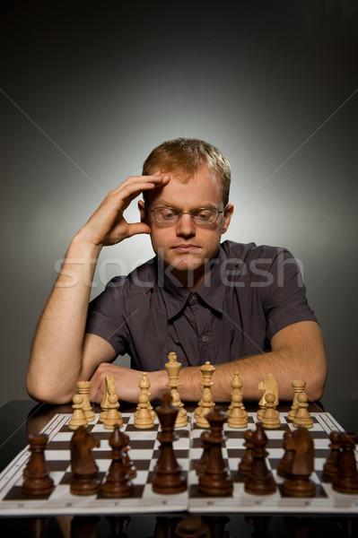 Foto stock: Xadrez · mestre · branco · exército · jogo