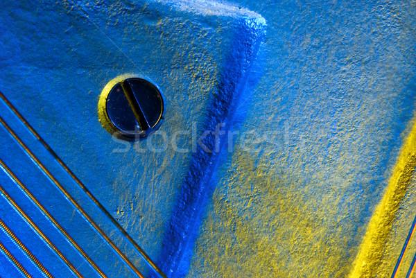 Absztrakt fém textúra háttér városi ipar tányér Stock fotó © Nejron