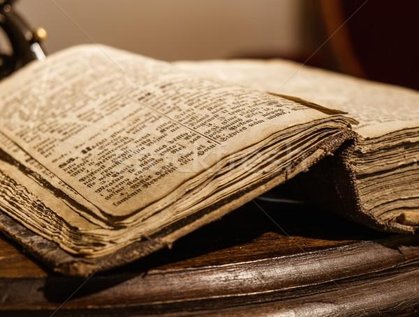 Vintage book on a wooden table  Stock photo © Nejron