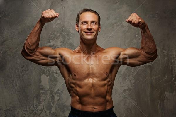 Handsome muscular man. Stock photo © Nejron