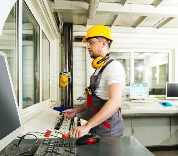 Operador segurança seis fábrica controlar Foto stock © Nejron