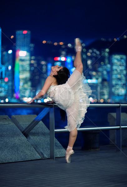 красивой балерина улице воды девушки город Сток-фото © Nejron