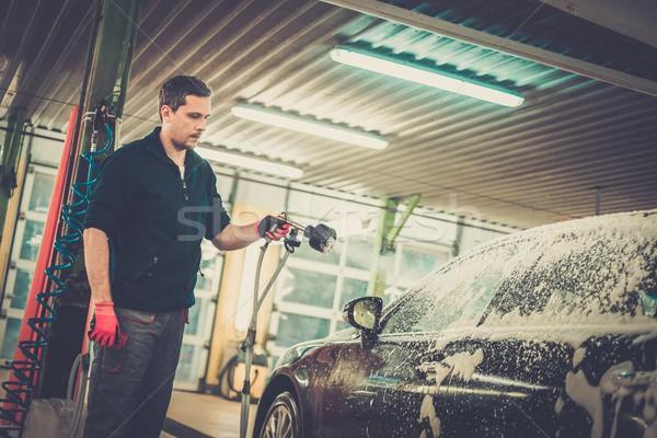 男 ワーカー 洗濯 高級 車 洗車 ストックフォト © Nejron