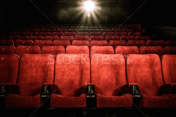 Gol confortabil roşu numere cinema concert Imagine de stoc © Nejron