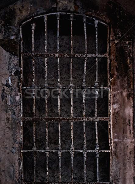 Old prison cell  Stock photo © Nejron