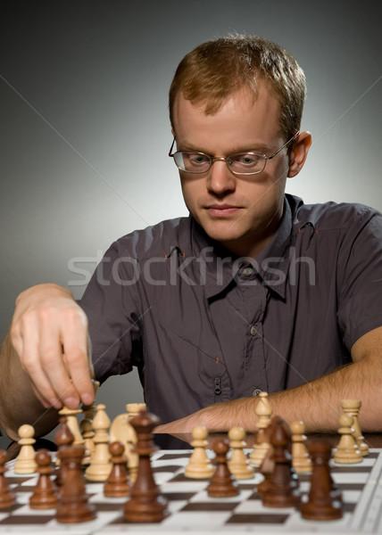 Chess master making smart move    Stock photo © Nejron