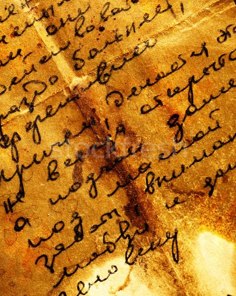 Old letter Stock photo © Nejron