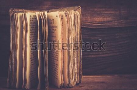 Vintage book on a wooden background  Stock photo © Nejron
