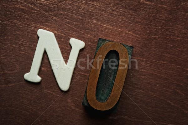 The word no written on wooden background Stock photo © Nejron