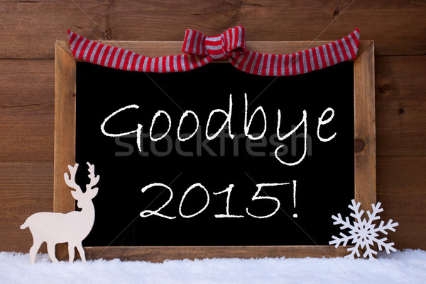 Christmas Card, Snowflake, Loop, Goodbye 2015, Snow Stock photo © Nelosa