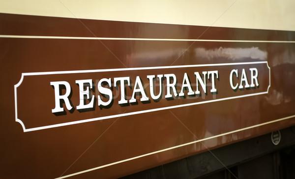 Restaurante carro assinar luxo vintage ferrovia Foto stock © nelsonart