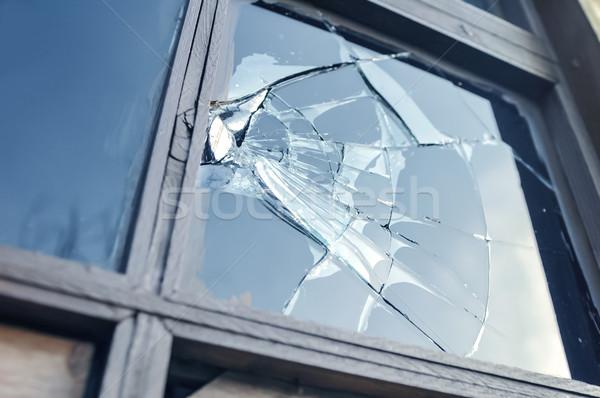 broken glass Stock photo © nelsonart