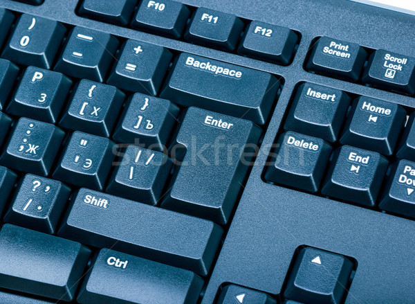 Electronic collection - black computer keyboard. The focus on th Stock photo © nemalo