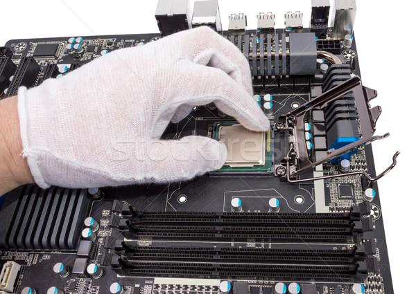 電子 コレクション インストール プロセッサ 現代 のCPU ストックフォト © nemalo
