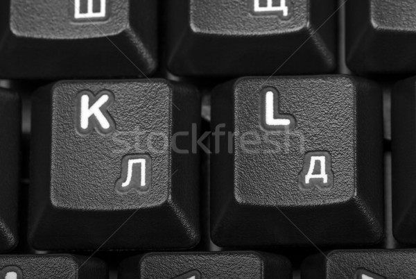 Electronic collection - detail computer keyboard Stock photo © nemalo