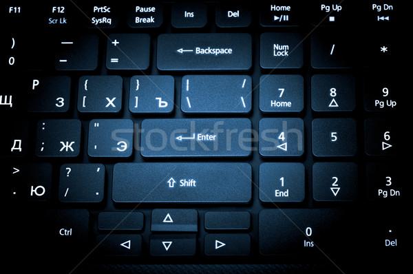電子 コレクション ノートパソコンのキーボード フォーカス クローズアップ ストックフォト © nemalo