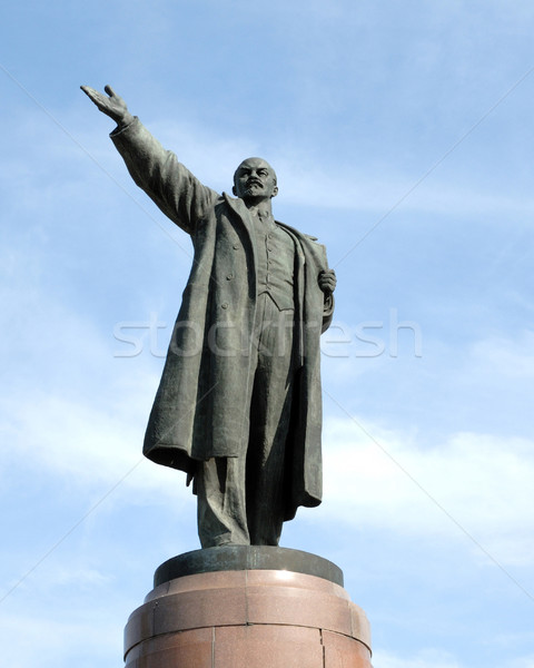 Russia. Volgograd. A monument to Lenin. Stock photo © nemalo