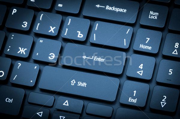 Elektronik toplama laptop klavye odak Stok fotoğraf © nemalo