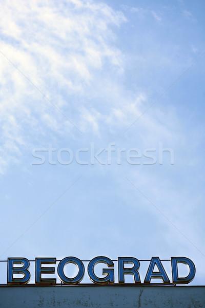 Belgrat şarkı söylemek mavi gökyüzü ev güzellik yeşil Stok fotoğraf © nemar974
