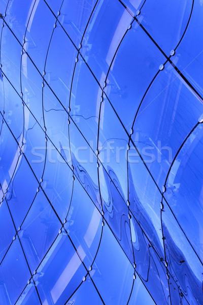 Szokatlan absztrakt ablak modern épület absztrakt forma épület Stock fotó © nemar974