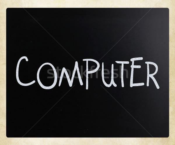 'Computer' handwritten with white chalk on a blackboard Stock photo © nenovbrothers