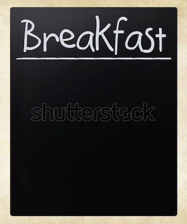 'Breakfast' handwritten with white chalk on a blackboard Stock photo © nenovbrothers