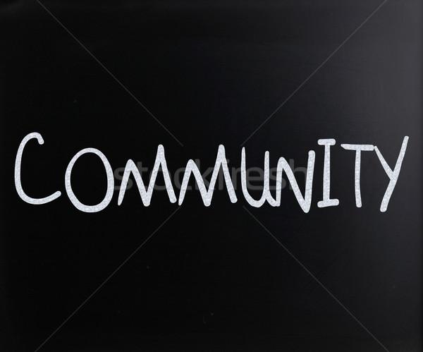コミュニティ 白 チョーク 黒板 フレーム ストックフォト © nenovbrothers