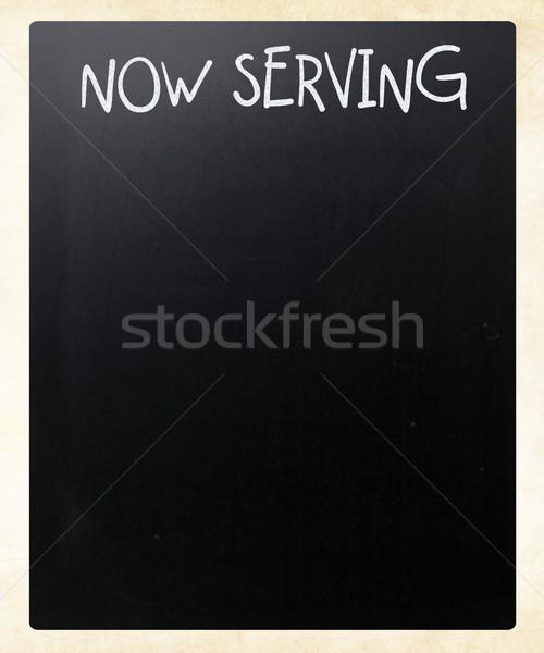 Maintenant blanche craie tableau noir Photo stock © nenovbrothers
