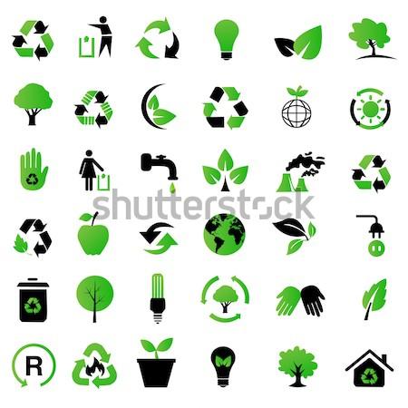 環境の 保全 シンボル 世界中 葉 にログイン ストックフォト © nezezon