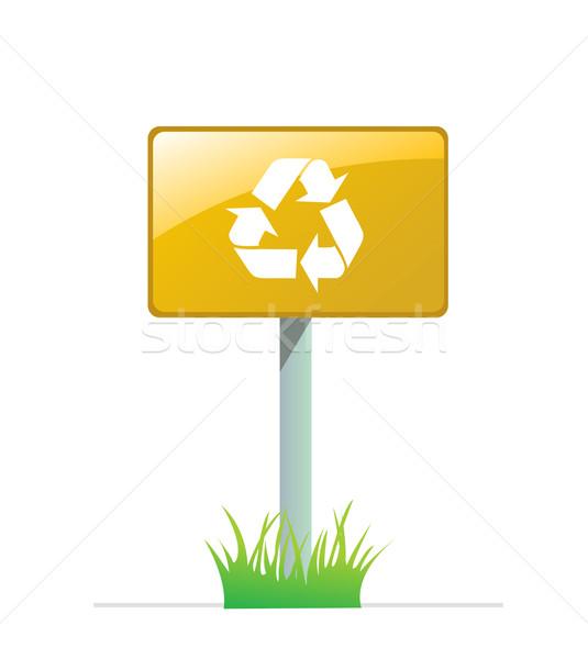 Vettore riciclare segno arrow ambiente riciclaggio Foto d'archivio © nezezon