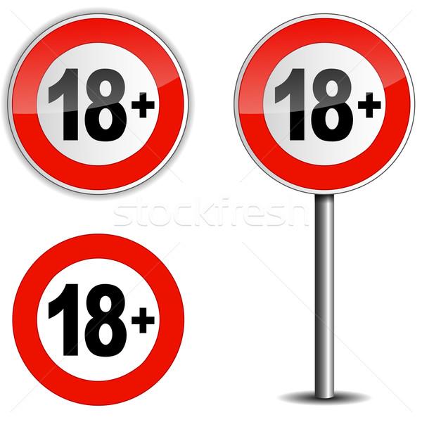 Age restriction sign Stock photo © nickylarson974