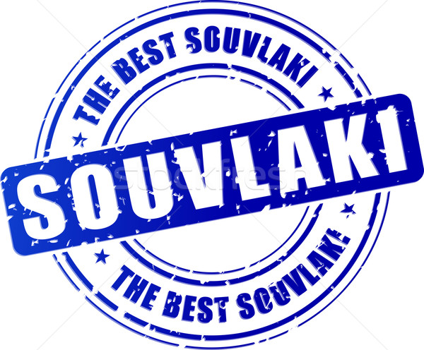 blue souvlaki stamp Stock photo © nickylarson974