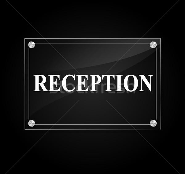 Reception sign Stock photo © nickylarson974