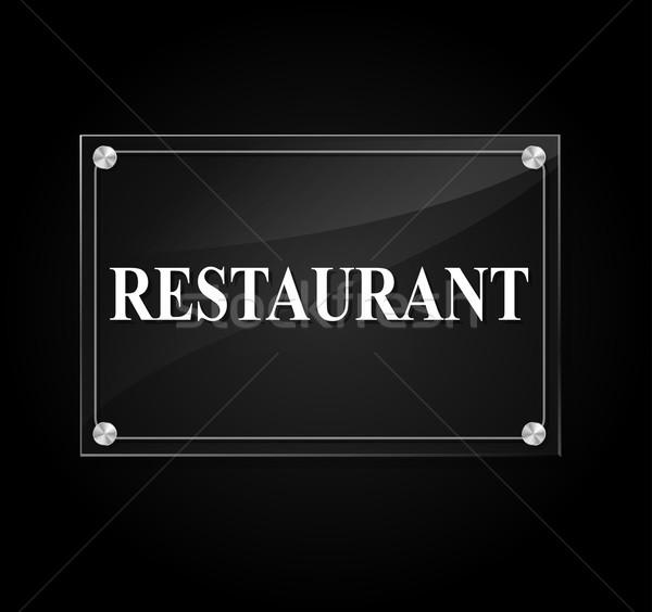 restaurant sign Stock photo © nickylarson974