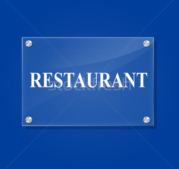 Vector restaurant sign Stock photo © nickylarson974